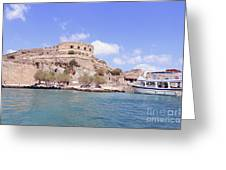 Spinalonga Greece Greeting Card