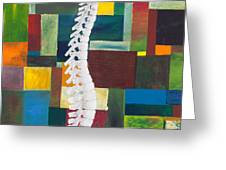 Spine Greeting Card by Sara Young