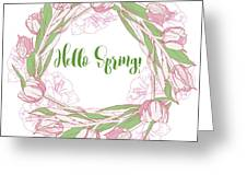 Spring  Wreath With Pink White Tulips Greeting Card