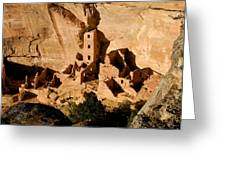 Square Tower Ruin Greeting Card