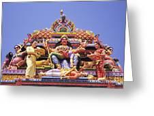Sri Krishnan Temple Greeting Card