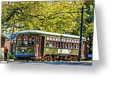 St. Charles Ave. Streetcar 2 Greeting Card