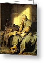 St. Paul In Prison Greeting Card