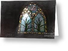 Stained Glass Greeting Card