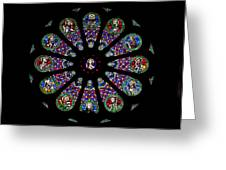 Stained Glass Rose Window In Lisbon Cathedral Greeting Card