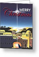 Star Of Bethlehem Greeting Card