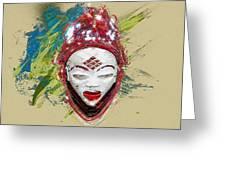 Star Spirits - Maiden Spirit Mukudji Greeting Card