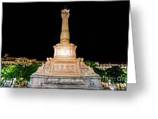 Statue Of Dom Pedro Iv Greeting Card