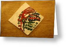 Steps - Tile Greeting Card