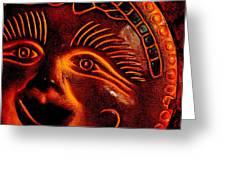 Sun Burn Greeting Card