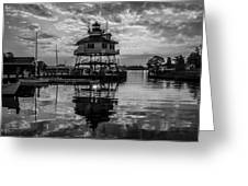 Sunrise At Drum Point Lighthouse Greeting Card