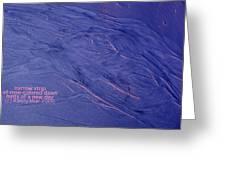 Sunrise Captured Greeting Card
