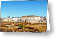 Susanin Square In Kostroma Greeting Card
