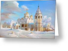 Suzdal. Pokrov Cathedral Greeting Card