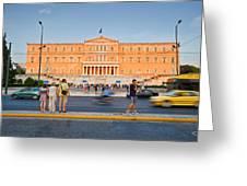 syntagma 'I Greeting Card