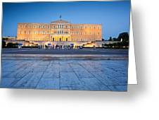 syntagma 'II Greeting Card
