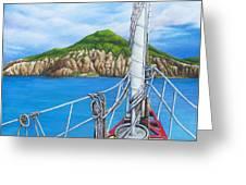 Take Me To Saba Greeting Card
