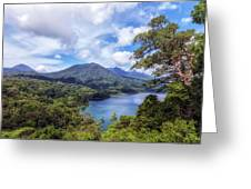 Tamblingan Lake - Bali Greeting Card