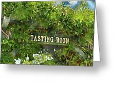 Tasting Room Sign Greeting Card