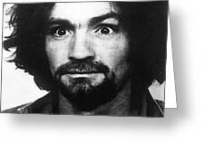 Charles Manson Mug Shot 1969 Vertical  Greeting Card