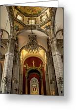Templo Expiatorio A Cristo Rey - Mexico City I Greeting Card