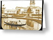 Tennessee Centennial Exposition, Auditorium Building, Lake And G Greeting Card