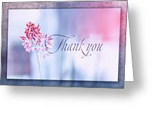 Thank You 1 Greeting Card