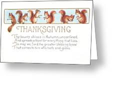 Thanksgiving Card Greeting Card