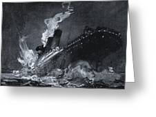 The 46,328 Tons Rms Titanic Of The Greeting Card