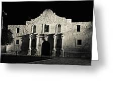 The Alamo At Night - San Antonio Texas Greeting Card