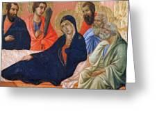 The Apostles Of Maria Fragment 1311  Greeting Card