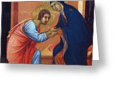 The Arrival Of The Apostles To The Virgin Fragment 1311  Greeting Card