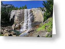 The Beautiful Venral Fall Greeting Card