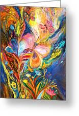 The Butterflies Greeting Card by Elena Kotliarker
