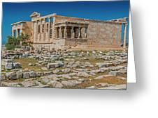 The Erechtheum On The Acropolis, Athens, Greece Greeting Card
