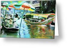 The Floating Market Greeting Card