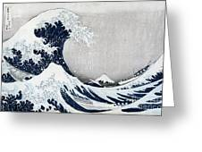 The Great Wave Of Kanagawa Greeting Card