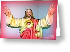 The Hands Of Christ Greeting Card
