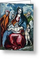 The Holy Family With Saint Anne And The Infant John The Baptist Greeting Card