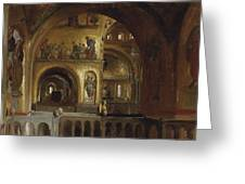 The Interior Of St Marks Basilica Venice Frederick Leighton Greeting Card