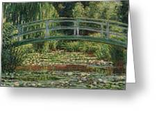 The Japanese Footbridge And The Water Lily Pool Giverny Greeting Card