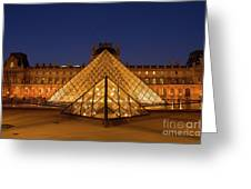 The Louvre Art Museum Greeting Card