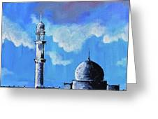 The Mosque Greeting Card by Nizar MacNojia