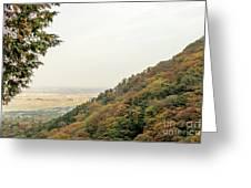 The Mountain View At The Yoro Waterfall In Gifu, Japan, November Greeting Card