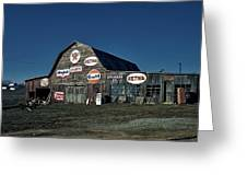 The Nostalgia Barn Greeting Card