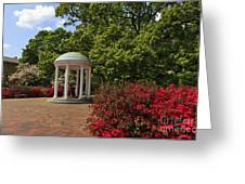 The Old Well At Chapel Hill Greeting Card
