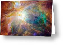 The Orion Nebula Greeting Card