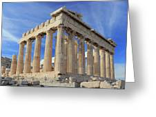 The Parthenon Acropolis Athens Greece Greeting Card