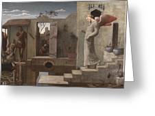 The Pool Of Bethesda Greeting Card