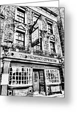 The Prospect Of Whitby Pub London Art Greeting Card